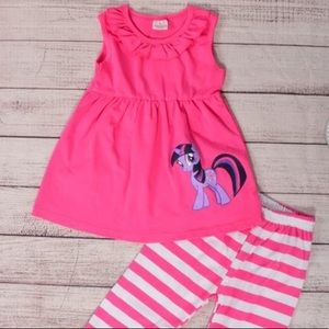 Other - The Valarie Boutique Set in Twilight Sparkle 2pc